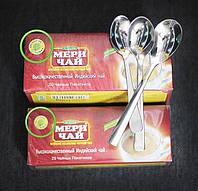 Мери Чай черный 50 пакетиков упакован в Индии