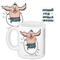 Кружка с принтом, Год свиньи (KR_PIG034)