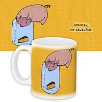 Кружка с принтом, Год свиньи (KR_PIG029)