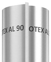 Паробарьер метализирований STROTEX AL 90PI