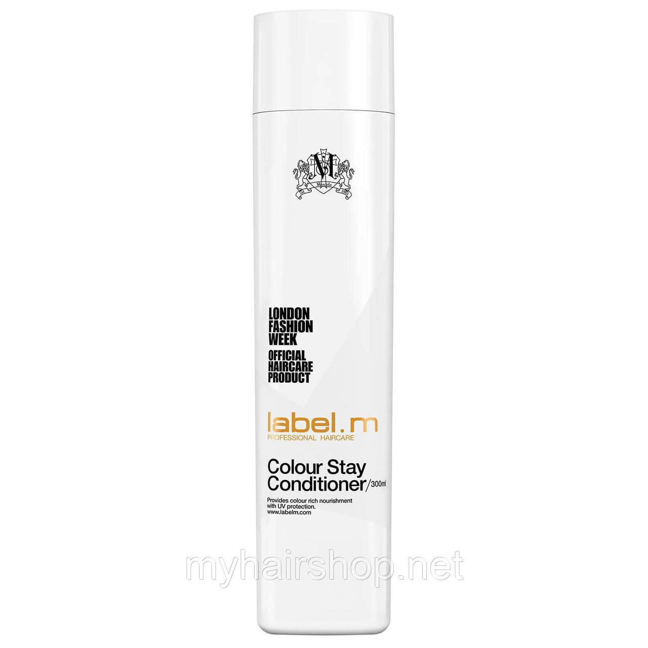 """Кондиционер """"Защита Цвета"""" LABEL.M Colour Stay Conditioner 300 мл"""