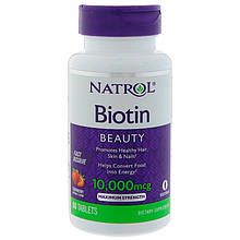 Biotin 10,000 mcg 60 tabs (Strawberry Flavor)