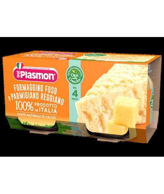 Пюре Plasmon Formaggino Fuso Parmigiano Reggiano от 4мес 2х80гр