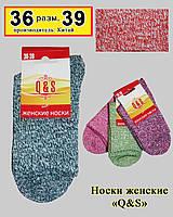 Женские носки «Q & S»Арт. 2НЖС-14,90-18 ( в упаковке 12 шт.)