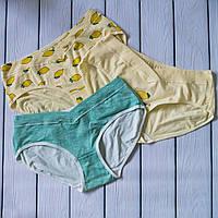 401202 Трусики для беременных Лимон, фото 1