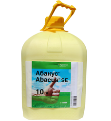 Фунгицид Абакус БАСФ