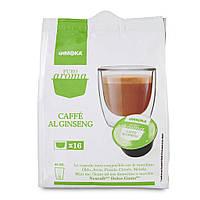 Кофе в капсулах Dolce Gusto (Nescafe) Gimoka Ginseng 16 шт., Италия (Нескафе Дольче Густо)