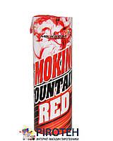 Цветной дым для фотосессий красный Maxsem (MA0509)