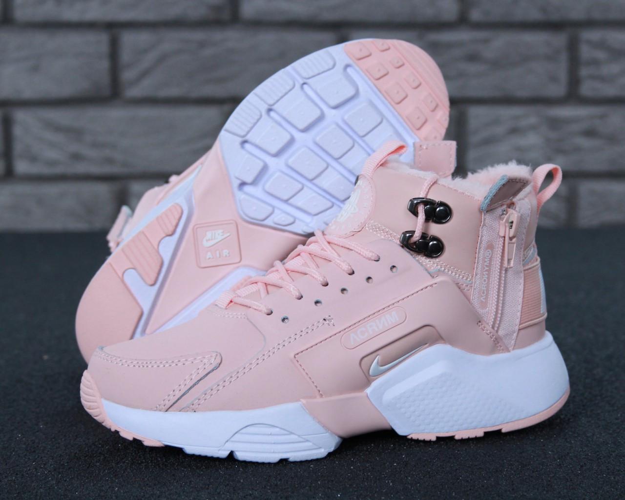 14fe29c24 ... Женские кроссовки Nike Huarache теплые на зиму высокие яркие молодежные  (розовые), ...