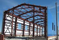 Металлические конструкции сборно-разборных зданий СРЗ, конструкции