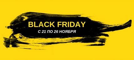 Black Friday SALE%