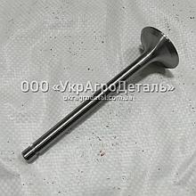 Клапан впускний Д-65 50-1007014-Б ЮМЗ