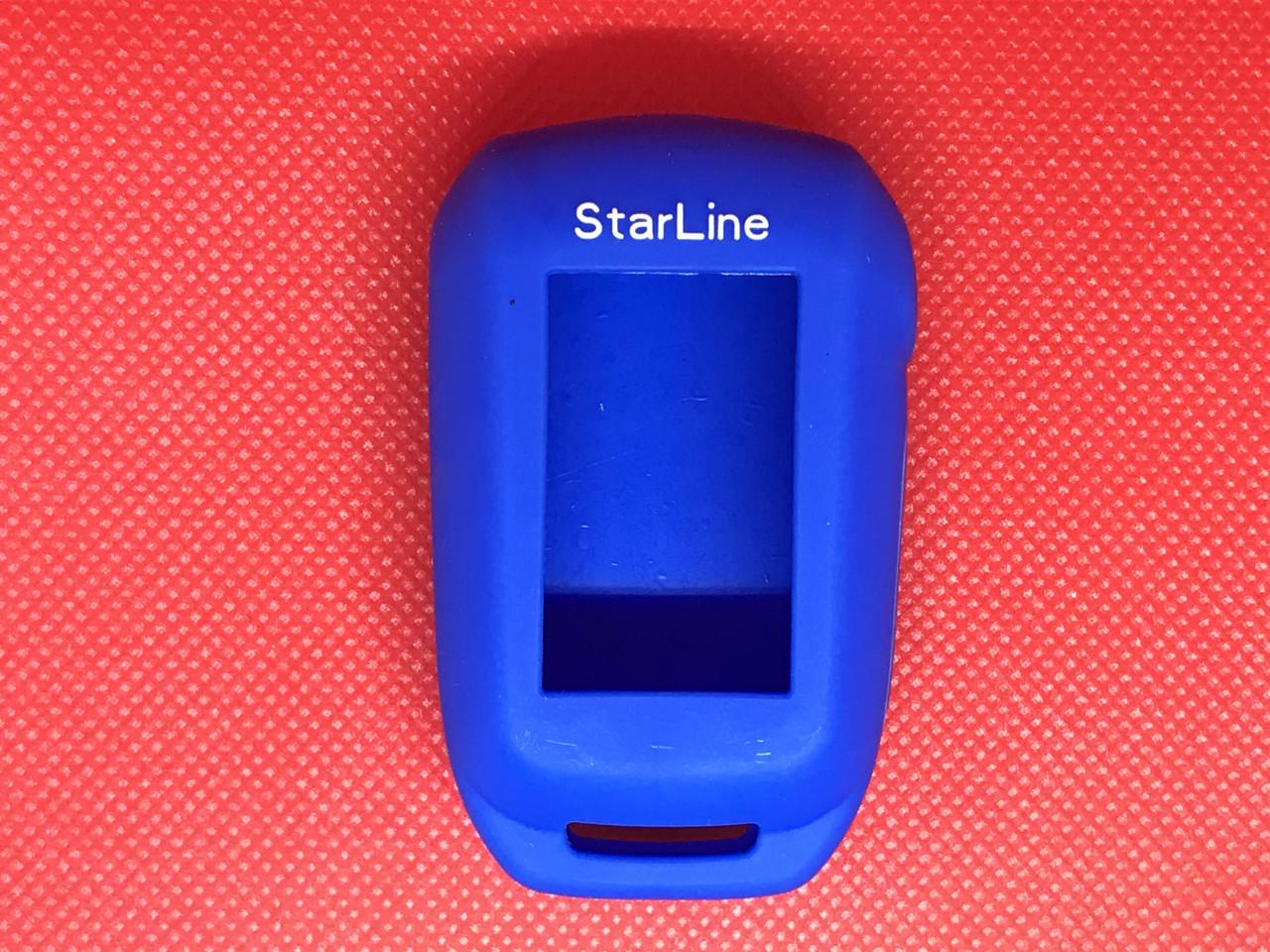 Силиконовый чехол на пульт брелоксигнализации Starline