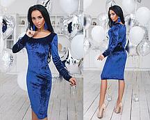 Облегающее велюровое женское платье миди с длинным рукавом .Размеры : 42, 44, 46  +Цвета