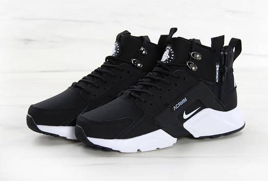 3a3750589092 Мужские зимние кроссовки Nike Air Huarache Acronym Winter (в стиле Найк  Хуарачи) черные с