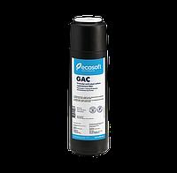 """Картридж з гранульованим активованим вугіллям Ecosoft 2,5 """"х10"""""""