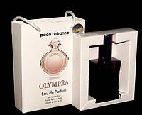 Paco Rabanne Olympea - Travel Perfume 50ml