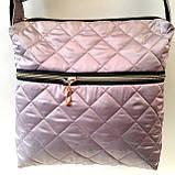 Стьобані жіночі сумки (3 кольори)25*28см, фото 2