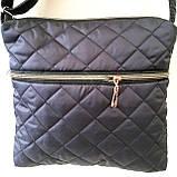 Стьобані жіночі сумки (3 кольори)25*28см, фото 3