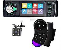 Авто магнитола 4022.  ,4'1TFT,MP3,usb+ пульт на руль