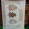 Золотые Флеш тату, лист 15*27 см.
