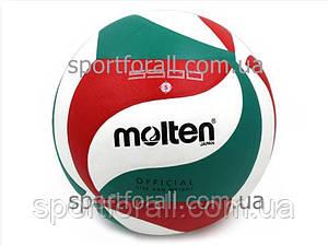 Мяч волейбольный Клееный PU MOLTEN 4500 (PU, №5, 5 сл., клееный)