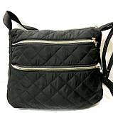 Стеганные женские сумки (серебро матовый)26*37см, фото 2