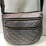 Стеганные женские сумки (черный матовый)26*37см, фото 2