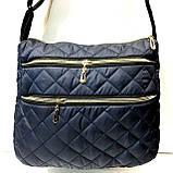 Стеганные женские сумки (черный матовый)26*37см, фото 3