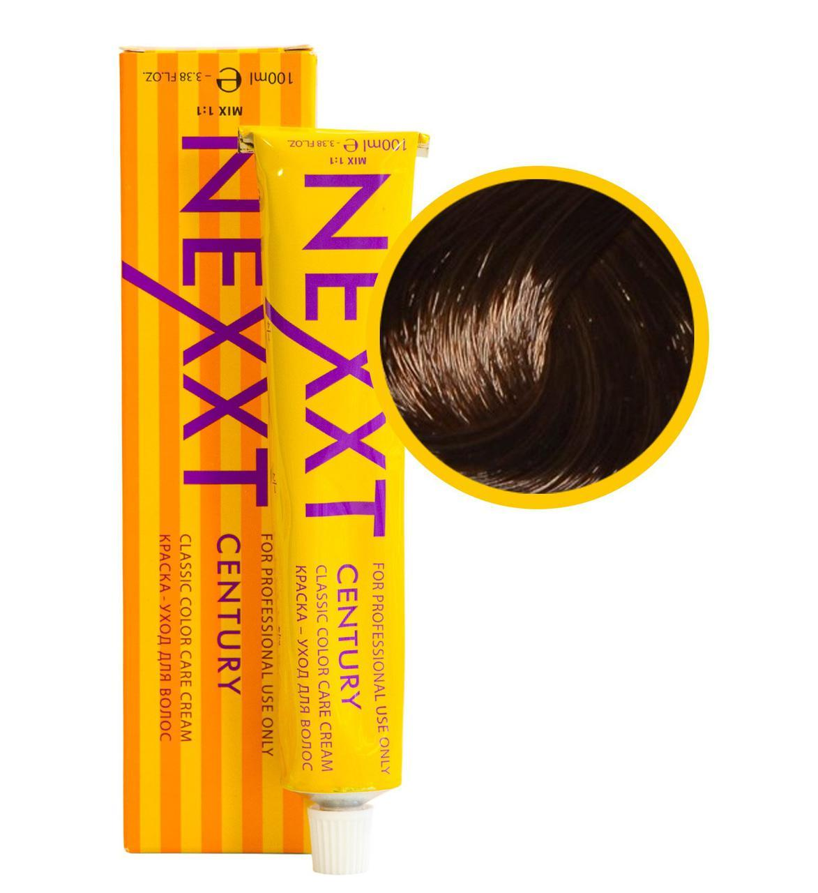 Крем-краска для волос Nexxt Professional 5.38 светлый шатен золотистый махагон 100ml