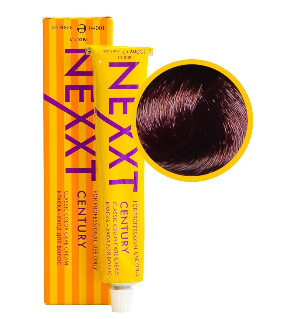 Крем-краска для волос Nexxt Professional 5.6 светлый шатен фиолетовый 100ml