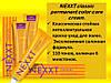 Крем-краска для волос Nexxt Professional 6.0 темно-русый натуральный 100ml, фото 5