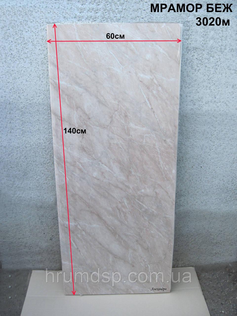Столешница 140см (толщина 28мм)