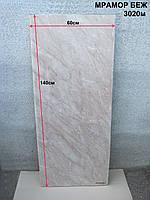 Столешница 140см (толщина 28мм), фото 1