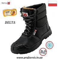 Зимове робоче взуття Робочі чоботи Берци 42 2e5d3c43073bf