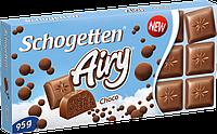 Шоколад Schogetten Airy Choco  95г (Німеччина)