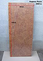 Столешница140см (толщина 28мм) корень розы, фото 1