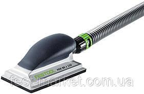 Ручной шлифок HSK-A 80x130 Festool 496962