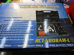 Набір вальцовачный СТ 808 AM (дві планки дюйм і метрика )