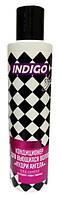 Кондиционер для вьющихся волос Indigo Style, 200ml