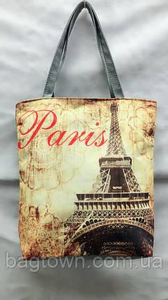 3924ce7fc141 Пляжная сумка: продажа, цена в Одессе. женские сумочки и клатчи от ...