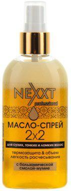 Масло-спрей для сухих, тонких и ламких волос Nexxt Professional 120ml