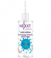 Пигмент прямого действия Nexxt Professional - Аквамарин 150ml
