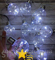 Гирлянда Лампочки 50мм Роса 10шт 50 LED 5м Белый