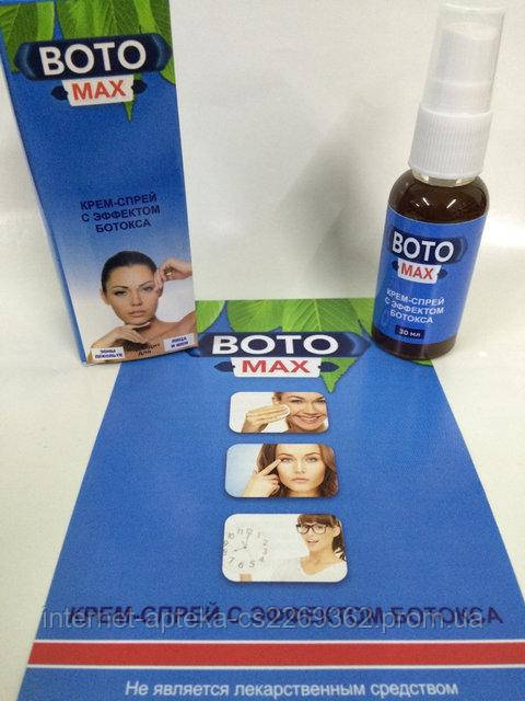 Сыворотка с эффектом ботокса Бото макс