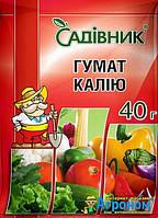 Удобрение Гумат Калия, 40 г, Агрохимпак, Украина
