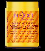 Маска с маслом арганы, льна и сладкого мигдаля Nexxt Professional Mask Oil Argan, Flax & Sweet Almond 1000ml