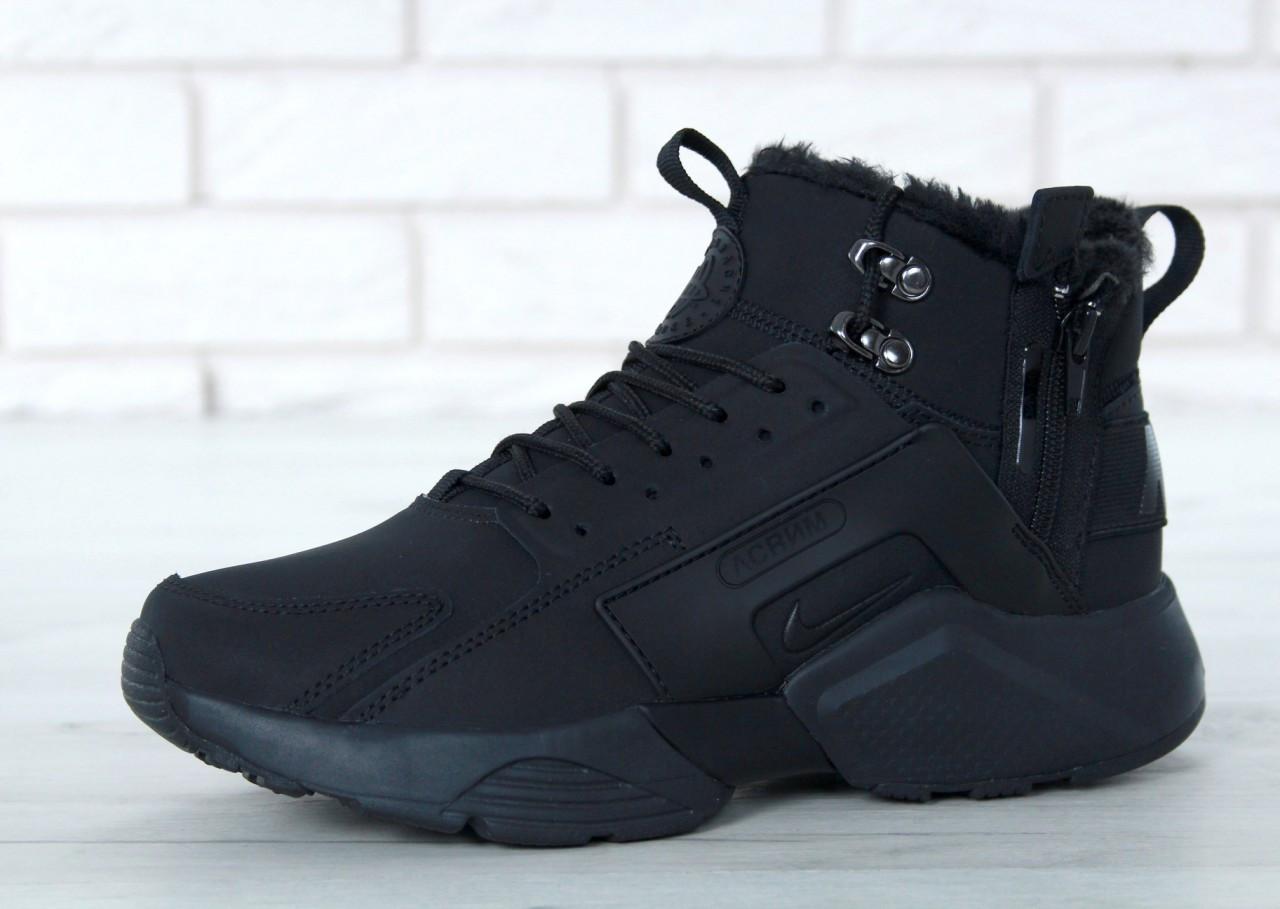 9acc8fcd Зимние мужские кроссовки Nike Huarache теплые высокие молодежные найки  хитовые в черном цвете, ТОП-