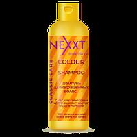 Шампунь для окрашенных волос Nexxt Professional Colour Shampoo 250ml
