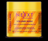 Маска для объема волос Nexxt Professional Volume Mask 500ml
